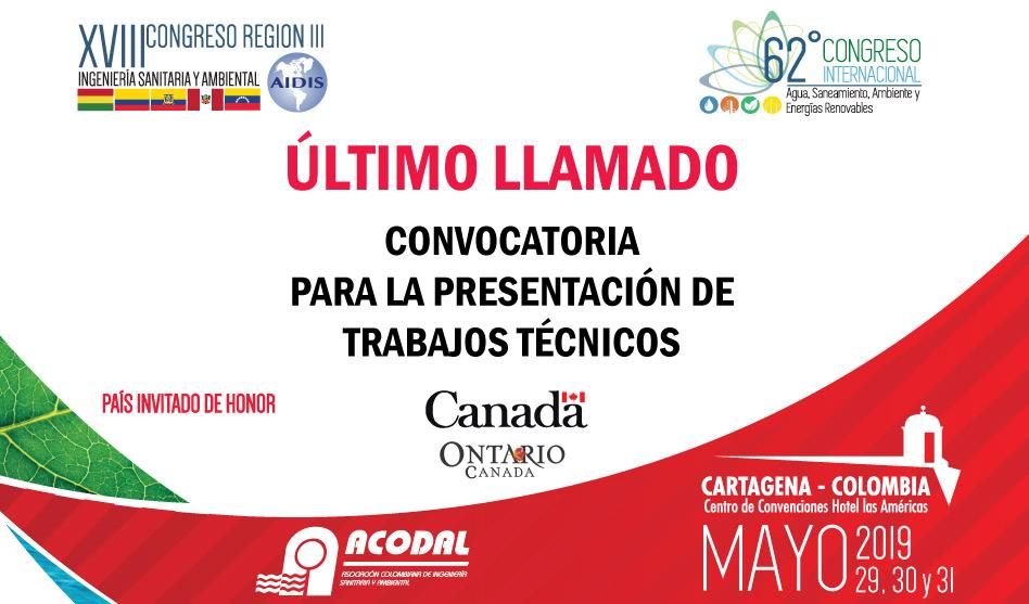 CONVOCATORIA PARA LA PRESENTACIÓN DE TRABAJOS TÉCNICOS   62° CONGRESO DE ACODAL y XVIII CONGRESO REGIÓN III AIDIS